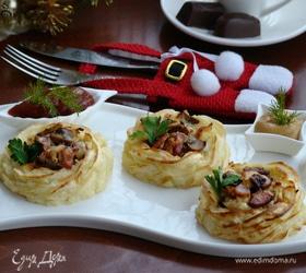 Картофельные гнезда с куриным филе и грибами