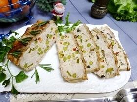 Вкусный куриный террин с овощами