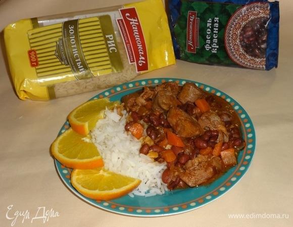 Рагу с мясом и фасолью по мотивам фейжоады