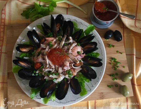 Салат «Морской коктейль»
