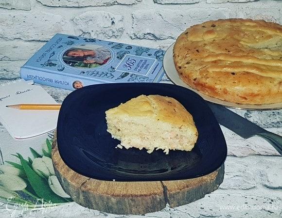 Пирог с рыбой по рецепту Юлии Высоцкой