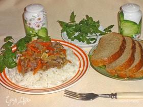Тушеные куриные желудки с овощами и рисом