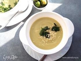 Суп-пюре с брюссельской капустой