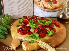 Фокачча с помидорами черри и соусом песто