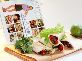 Тортилья с ароматной фасолью и авокадо