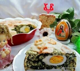 Пасхальный пирог «Паскуалина»