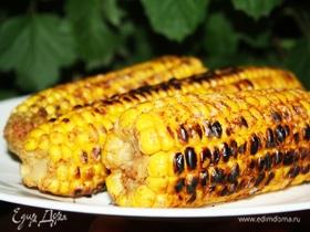 Острая кукуруза на гриле