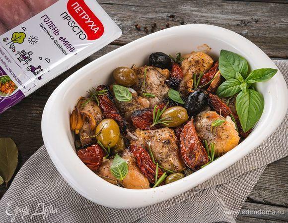 Куриные ножки, запеченные с анчоусами, оливками и помидорами