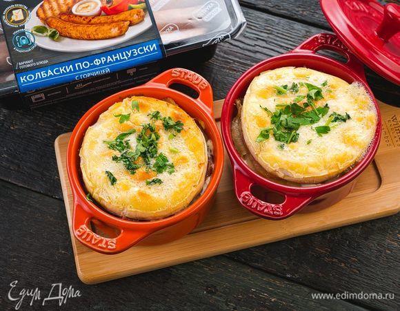 Картофельная запеканка с колбасками и сыром