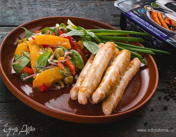 Колбаски «По-балкански» с салатом из запеченных овощей