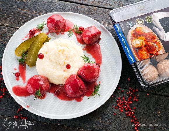 Митболы с творожным сыром под ягодным соусом