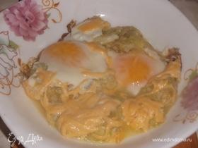 Яйца с кабачком