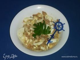 Салат из тунца и моцареллы