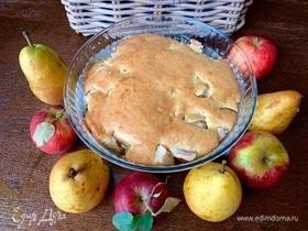 Яблочно-грушевый пирог «Шарли»