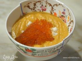 Крем-суп из тыквы с икрой и сливками