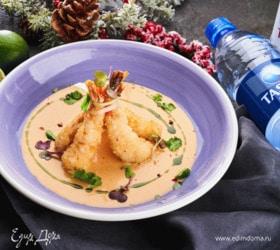 Креветки в темпуре с соусом «Том Ям»
