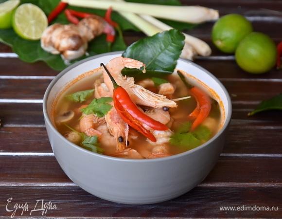 Тайский суп «Том-ям» с креветками
