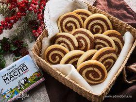 Двухцветные печенья-спиральки