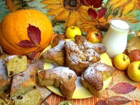 Творожные кексы с тыквой и яблоком