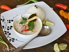 Тайский суп «Том Кха»