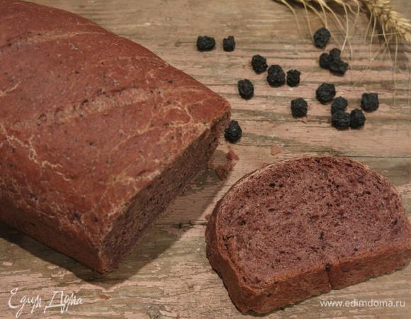 Фиолетовый хлеб с аронией