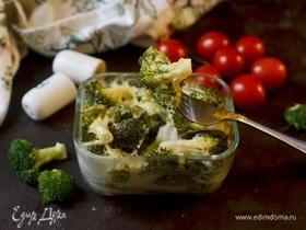 Сливочная брокколи с сыром