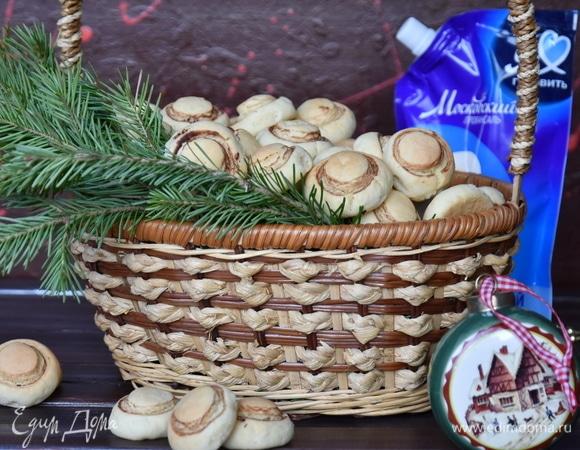 Печенье «Грибочки» на майонезе