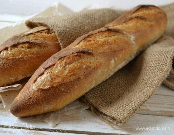 Французский багет на пшеничной закваске