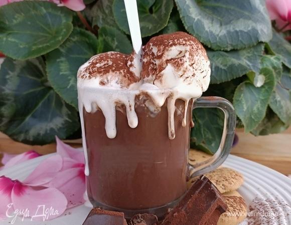 Горячий шоколад «Прощай, фигура»