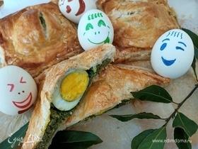 Слойки с яйцом