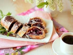 Вишнево-шоколадный штрудель