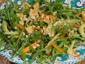 Салат с сельдереем, авокадо и фундуком