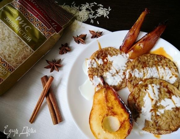 Оладьи из риса с карамелизированной грушей