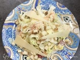 «Цезарь» с креветками и соусом из анчоусов