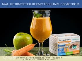 Смузи из моркови, сельдерея и яблок