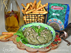 Хумус из маша с семенами подсолнечника