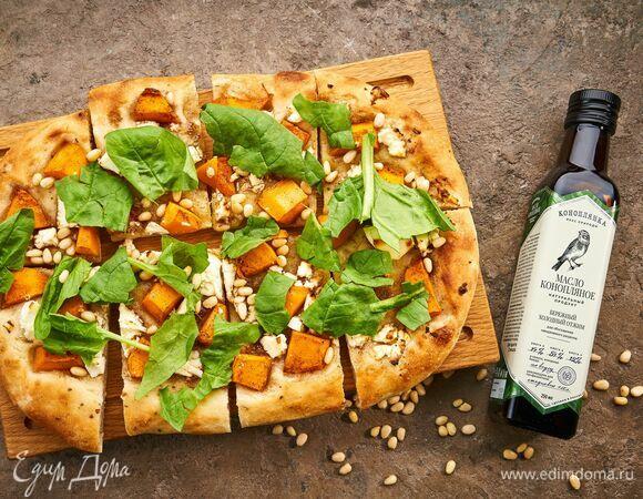 Пинца с тыквой, шпинатом и сыром