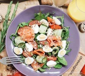 Салат с форелью и моцареллой