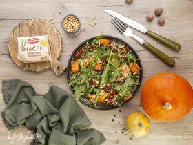 Теплый салат с киноа, запеченной тыквой и вялеными томатами