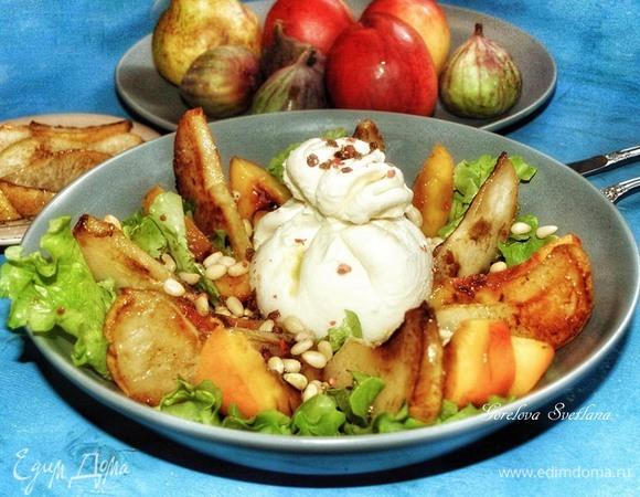 Салат с карамелизированной грушей и бурратой