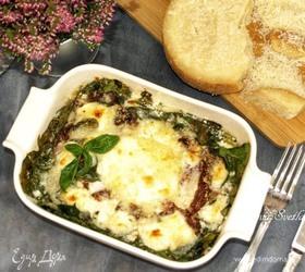 Сырные яйца по-английски