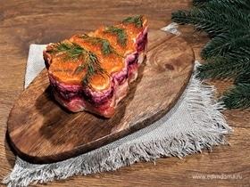 Новогодний салат на красной рыбе «Царская шуба»