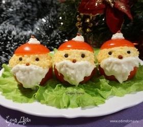 Порционная острая закуска «Новогодние Деды Морозы»