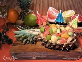 Тропические фрукты в ананасе