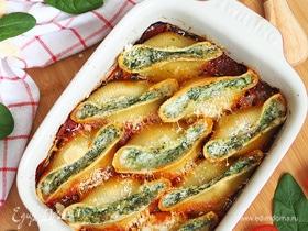Конкильони с пармезаном, творожным сыром и шпинатом