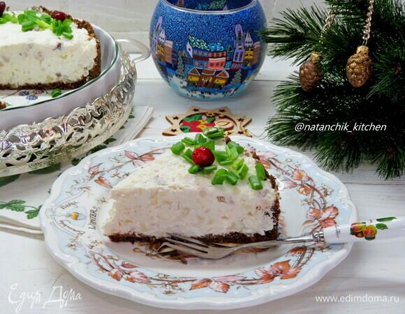 Творожный тарт с селедкой (Herring cake)