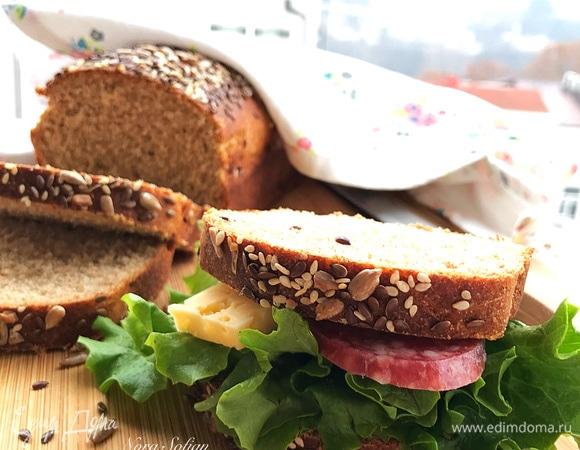 Цельнозерновой хлеб для сэндвичей