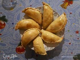 Empanadas de pino