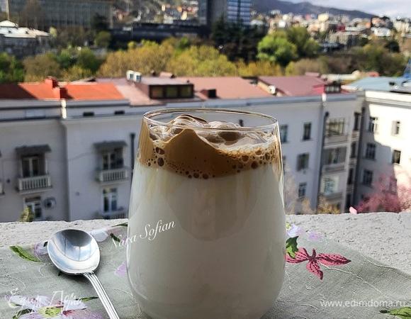 Дальгона-кофе