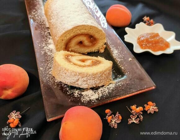 Рулет с абрикосовым мармеладом